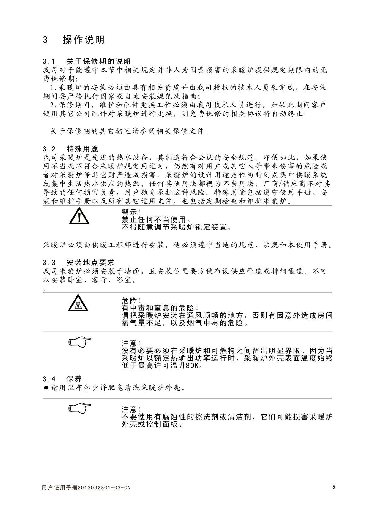 ES16B系列-用户使用手册-6_02.jpg